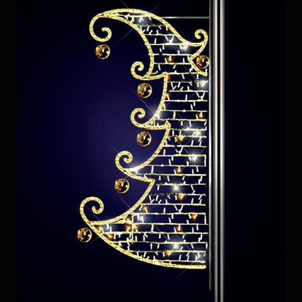 Leuchtsilhouette Remi 175, H175, B90 cm, warmweiss, Kugeln gold, Pfostenmontage